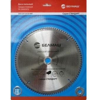 Пильный диск по ламинату Belmash (250х32; 96Т) RD025В