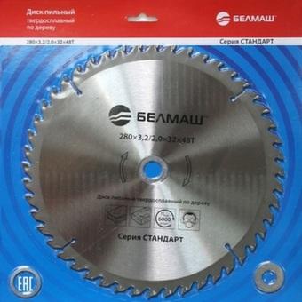 Пильный диск по дереву Белмаш (280х32мм; 96Т)