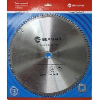 Пильный диск по дереву Белмаш (315х32; 100Т)