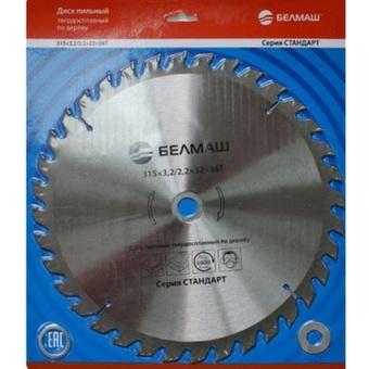 Пильный диск Belmash (315х32; 36Т) по дереву RD012A