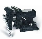 Слесарные тиски Proma VS-125 25002125